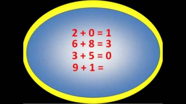 Очередная задачка на логику