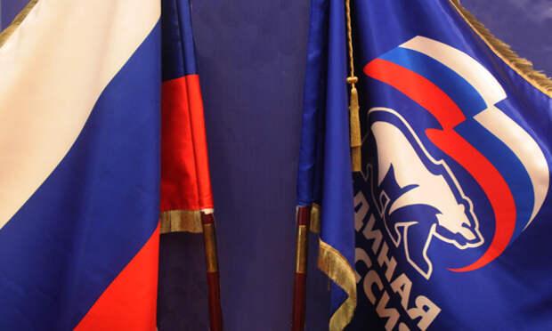«Единая Россия» поддерживает Кадырова в его борьбе с терроризмом