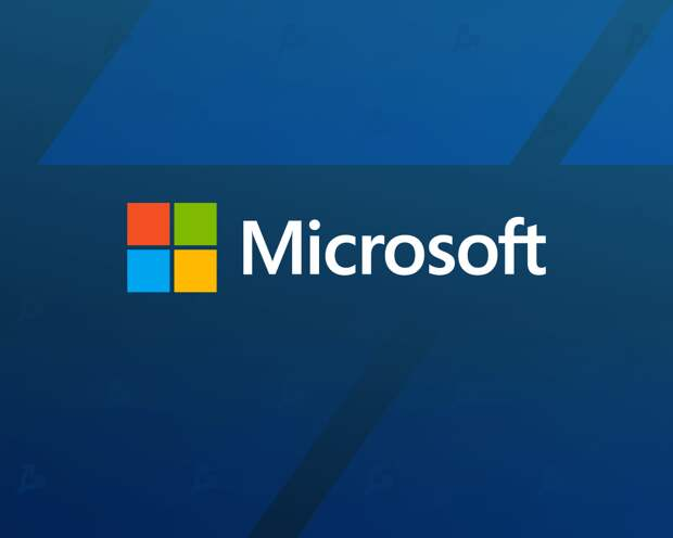 Microsoft закроет облачную блокчейн-платформу Azure Blockchain