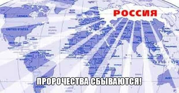 Предсказания ясновидцев мира для России