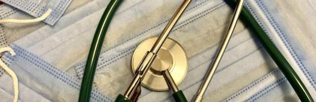 В Казахстане зарегистрировали 2 549 случаев заболевания коронавирусом за сутки