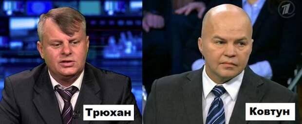 Ковтуны-трюханы-карасевы, оказывается, врут.  Киев заявил об угрозе дефолта и обрушения гривны