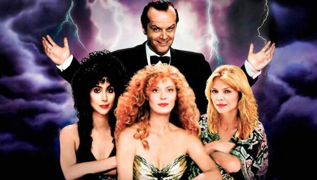 Настоящее волшебство . Самый смешной мистический триллер  «Иствикские ведьмы».