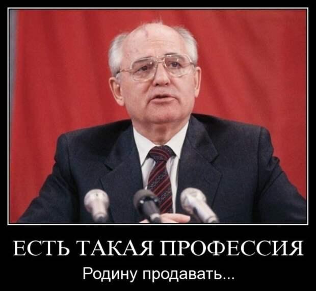 Лекция на тему: Кто и как развалил СССР....