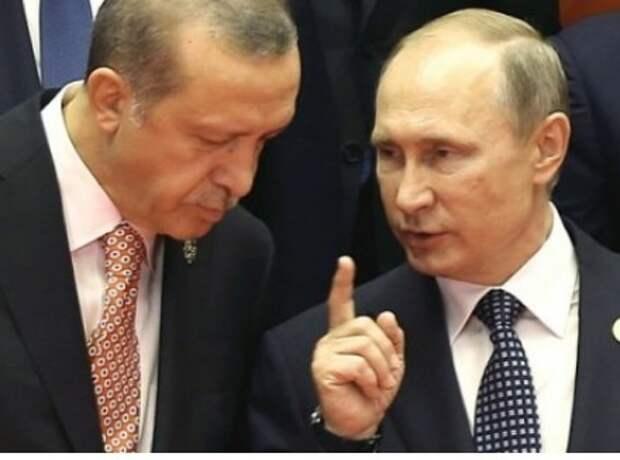 Россию предупредили о возможном предательстве Эрдогана