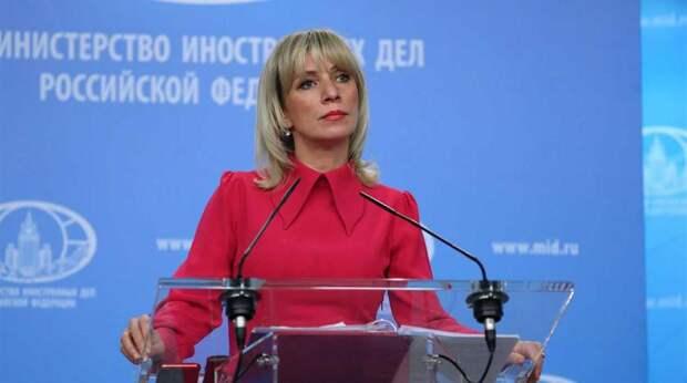 """Захарова ответила на заявления Украины о """"российском следе"""" в истории с Шефиром"""
