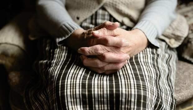 Пенсионеры Подольска смогут обращаться за бесплатной юрконсультацией по средам