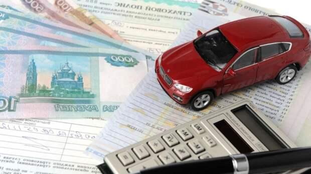 Возврат денег по страховке при продаже автомобиля