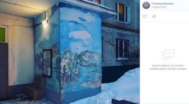 Фото дня: креативный дом на Пулковской