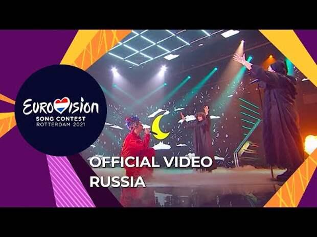 """Участники """"Евровидения"""" поддержали песню Манижи"""