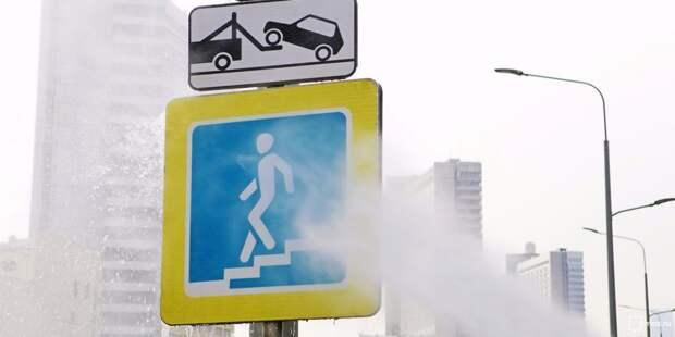 На Ленской отремонтировали поврежденный дорожный знак