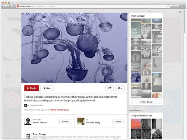 Pinterest тестирует новый интерфейс