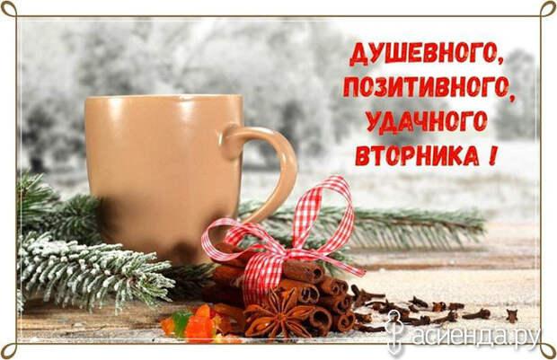 Народный календарь. Дневник погоды 23 февраля 2021 года