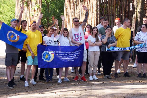 Сбор молодых активистов профсоюза работников связи прошел под Санкт-Петербургом