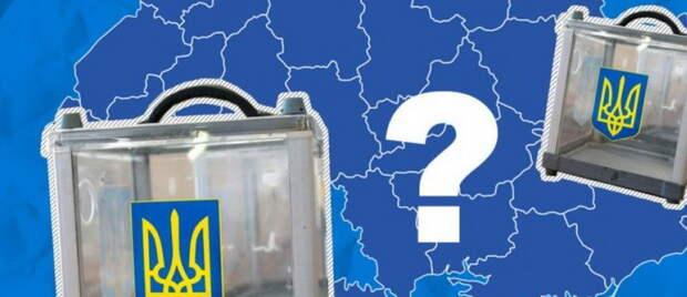 Региональные элиты Украины все больше отдаляются от Киева