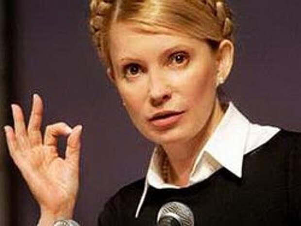 Новость на Newsland: Юлия Тимошенко провела шоппинг в Германии