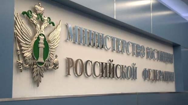 В Минюсте предложили ужесточить ответственность за неуплату алиментов