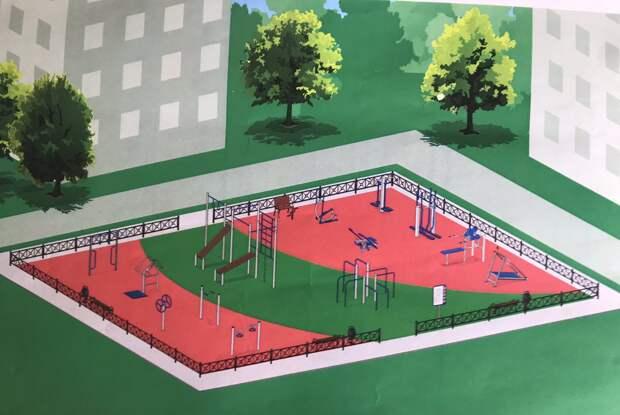 Спортплощадку для людей с ограниченными возможностями построят в Симферополе