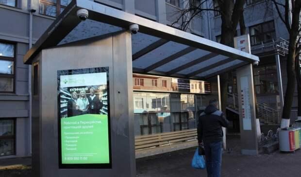Стало известно, когда вНижнем Новгороде завершат установку «умных» остановок
