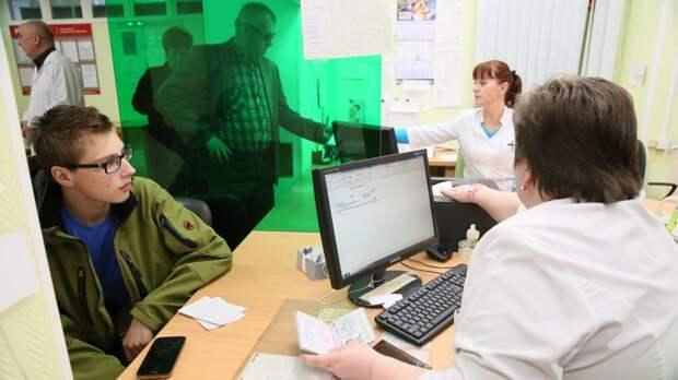 Перевод медицины Петербурга в цифровой формат планируют завершить к 2022 году
