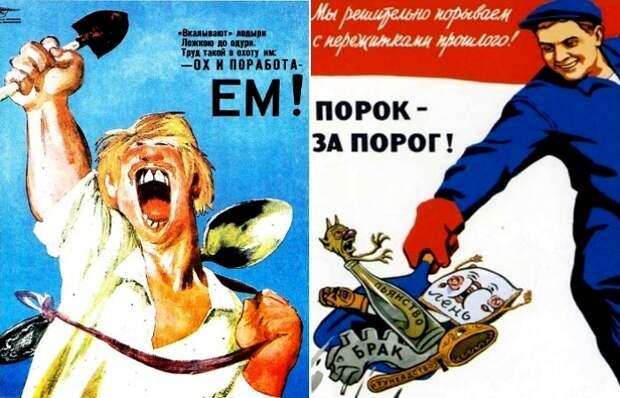 Всех неподходящих под советский образ жизни людей выставляли за порог крупных городов. /Фото: fishki.net, ria.ru