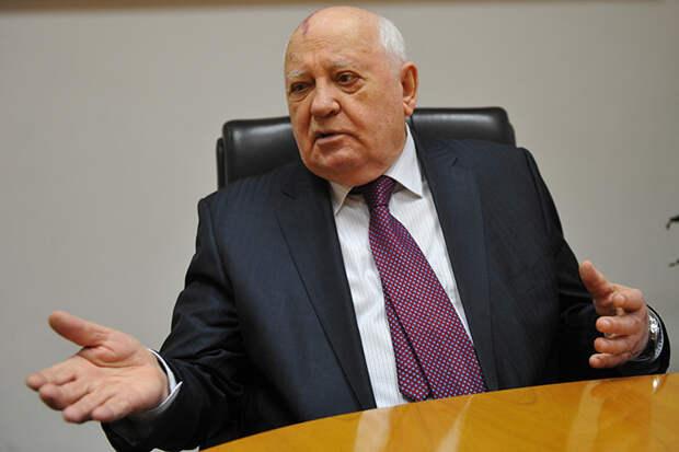 Бывший Президент СССР, экс-генсек ЦК КПСС дал интервью журналистам ряда информагентств