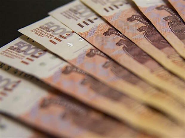Денежная база в России вернулась к росту