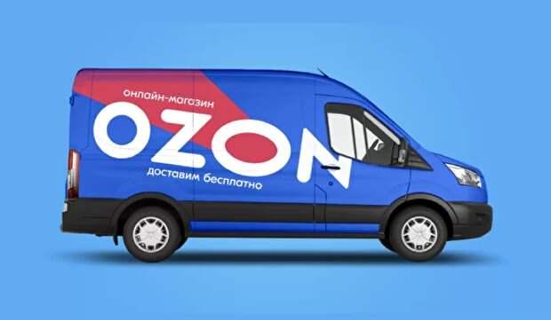 IPO Озон