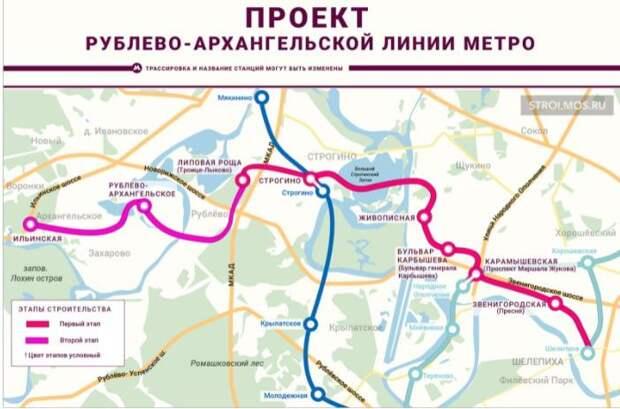 Проект новой линии метро, которая пройдет через Митино, утвержден