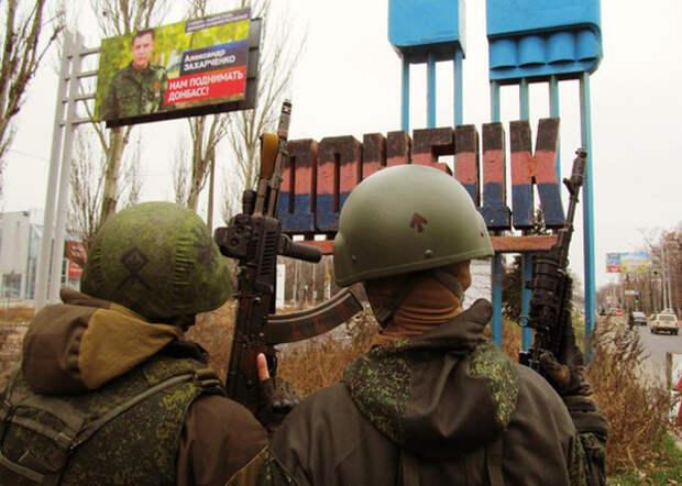 ополчение, Новороссия, война, ДНР, ЛНР, армия|Фото: