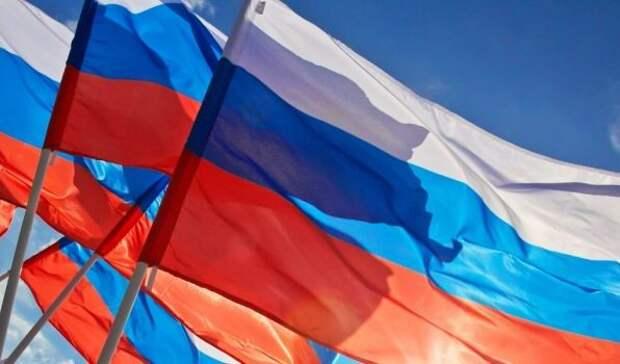 Севастополь — в топе городов, куда россияне планируют поехать на празднование Дня ВМФ