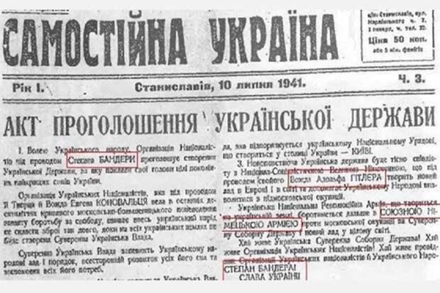 День Победы с привкусом Украины, или путь в Европу под штандартами СС