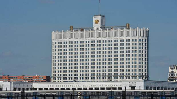 Кабмин включил США и Чехию в список недружественных России стран