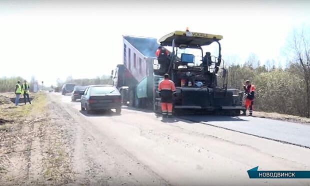 ВНоводвинске стартовал сезон дорожного ремонта