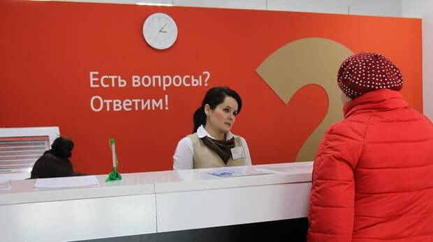 Омские МФЦ ждут большие перемены вближайшие пять лет