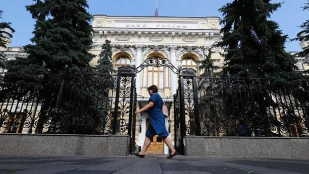 С оглядкой на Америку: будет ли ЦБ укреплять рубль