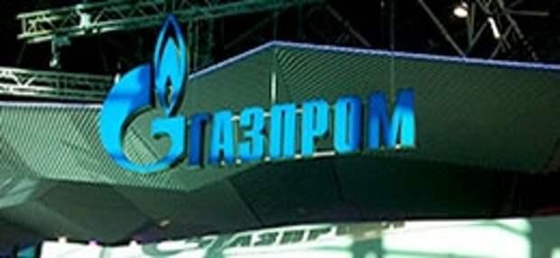 «Газпром» удвоил премии топ-менеджерам на фоне убытка в 277 миллиардов рублей