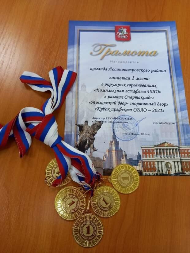Спортсмены из Лосинки победили в окружных соревнованиях