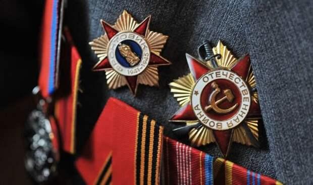 Гнусная прозападная политика: в Прибалтике участились нападения на ветеранов вов, ветераны, прибалтика
