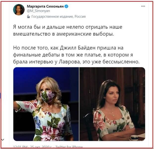 """Симоньян призналась во вмешательстве России в выборы США, вызвав """"хохот"""" Соловьёва"""