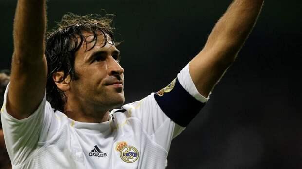 Рауль может сменить Зидана на посту главного тренера «Реала»