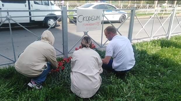 Похороны жертв стрельбы в школе в Казани состоятся 12 мая