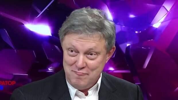 """Посадить за """"базар"""" Явлинского"""