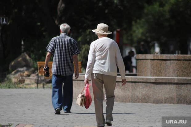 Пенсионный фонд России рассказал овыплате в10 тысяч рублей. Дата