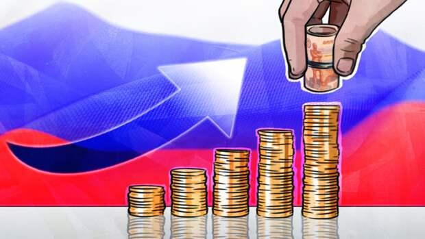 В России может появиться крупнейший НПФ