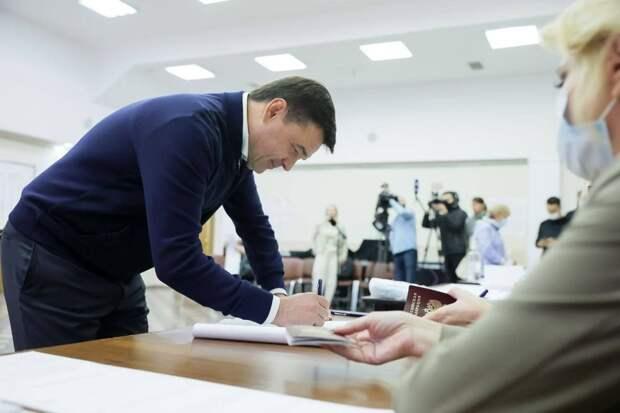 Андрей Воробьев проголосовал на выборах в Подмосковье