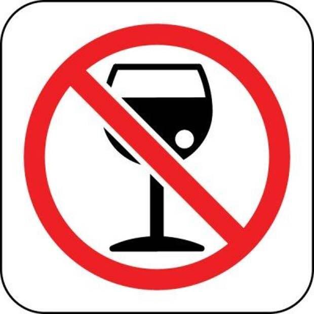 Подтверждение правила: алкоголь разрушает мозг!