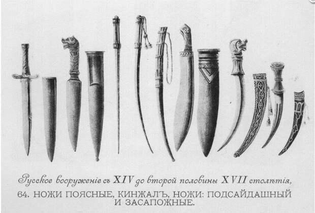 Засапожный нож: исторический экскурс в развитие «оружия последнего шанса»