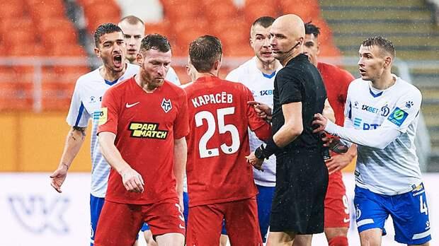 Тетрашвили дисквалифицирован на 4 матча РПЛ. Футболист «Тамбова» наступил на Шиманьского