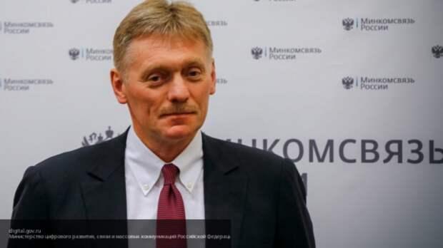 Моментальная реакция Баку позволила РФ принять извинения за сбитый Ми-24